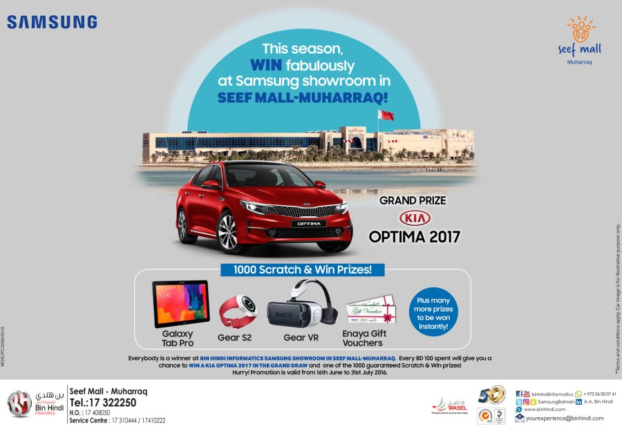 Everybody Is A Winner At Bhi Samsung Showroom In Seef Mall Muharraq Every Bd 100 Spent Will Give You Chance To Win Kia Optima 2017 The Grand Draw