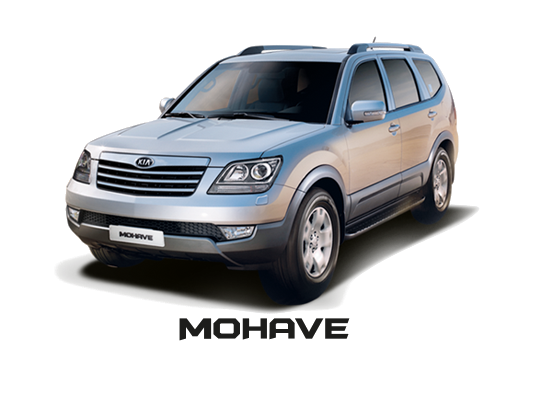 Click to view details of - MOHAVE SUV 2014